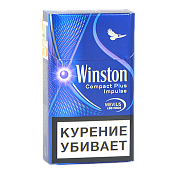 Сигареты Winston Compact Plus Impulse - (МРЦ 100)